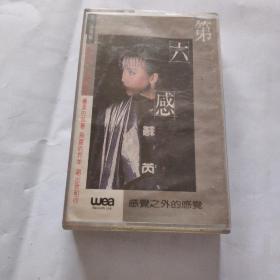 磁带 苏芮第六感 1986年