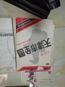 天津市全图
