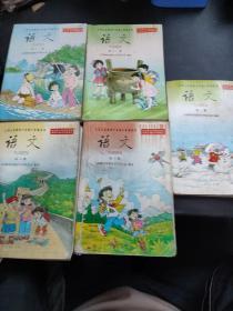 九年义务教育六年制小学教科书 语文第三册、第六册、第八册、第十一册、第十二册