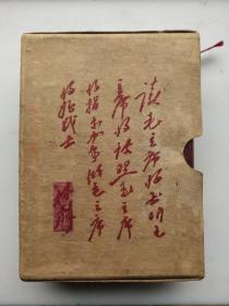 毛泽东选集,(袖珍版 带彩色主席像和林彪题词)。