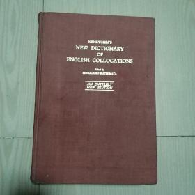 英语搭配词典