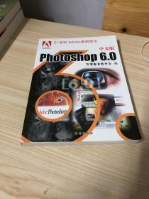 3DS MAX 4.0实用教程