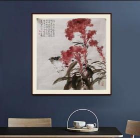 中美协会员陈中林一平尺精品,带合影