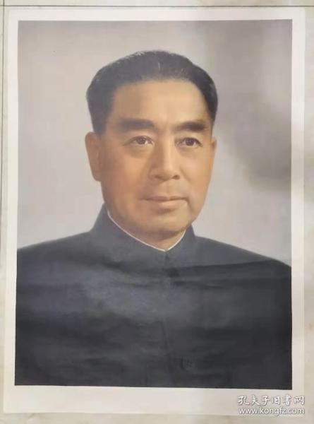 中国第一代伟人年画系列之一---60年代---(周恩来)------对开-----虒人荣誉珍藏