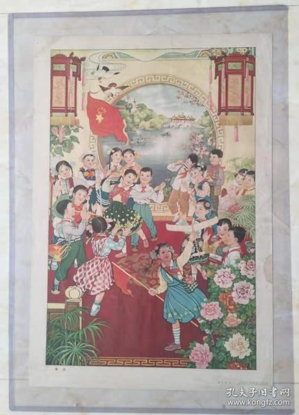 中国经典年画宣传画电影海报大展示------对开------《春游》-----70年代-----虒人荣誉珍藏