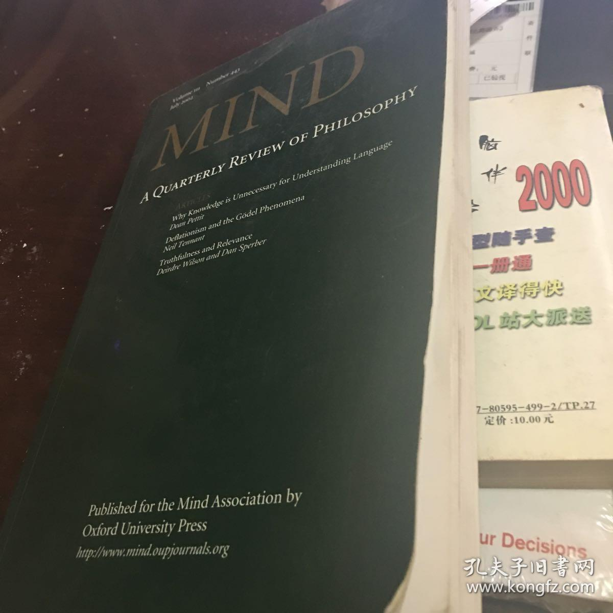 vol 111 number 443 july 2002 mind a quatrterly review of philosophy:why knowledge is unneccessry for understanding language dean prttit;deflationism and the godel phenomena:neil tennant ect
