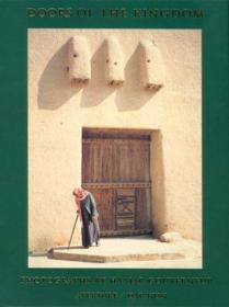 Doors of the Kingdom (New)