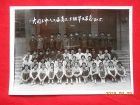 老照片:大同三中八二届高二、三班毕业留念(21×15厘米)
