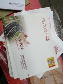 2.4元 邮资封(2013泉州市交通运输委员会)