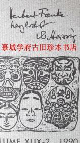 【签赠文2篇】德国蒙古学大家海西希(WALTHER HEISSIG):《TRACING SOME MONGOL ORAL MOTIFS IN A CHINESE PROSIMETRIC MING NOVEL OF 1478》、《NEW MATERIAL ON EAST MONGOLIAN SHAMANISM》,签赠德国汉学家傅海波(HERBERT FRANKE)