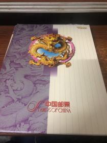 中国邮票2000(全)