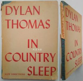 《乡村入眠》1952年著名诗人迪伦·托马斯初版本带书衣Dylan Thomas狄兰·托马斯诗集收录《不要温和地走进那个良夜》
