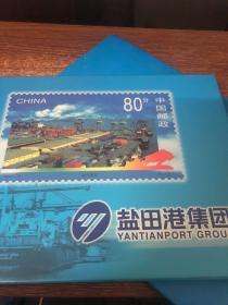 盐田港集团(邮票。)
