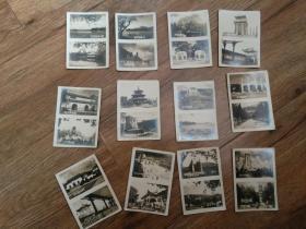 民国或是解放初期南京风光老照片12张(24小张)合售,品好包快递发货。