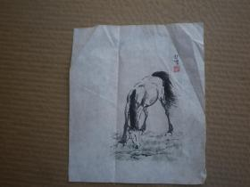 徐悲鸿水印画一张 马图