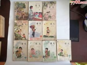五年制小学语文课本(1——10册)1982年(人民教育出版社)4