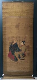 日本回流字画 原装旧裱 705