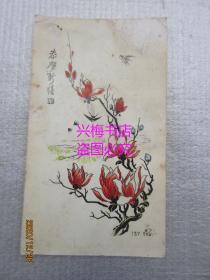 小卡片:恭贺新禧——文安图片厂
