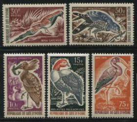 科特迪瓦 1965 年 非洲大型鸟类 5全新 雕刻版 黄嘴鹳 鹰,噪鹮 等