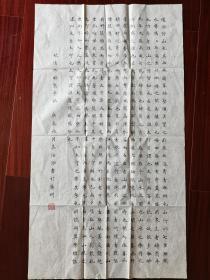 汕头老年书画研究会会员,惠来吴汝泓书法小楷,76cm*43cm。