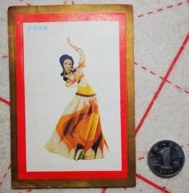 1985年日历卡
