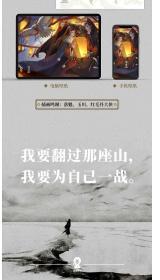 将进酒1+2终章完结篇 唐酒卿未删减版晋江文学城古风言情小说书籍