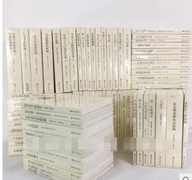 正版书译林人文与社会译丛套装81种含技术与时间+秩序与历史+文化的解释+浪漫主义的根源+意识形态与现代文化+弱者的武器+论革命等