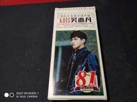 明信片套装全新升级KRIS吴亦凡 (27张有声明信片+54张扑克牌真心话大挑战)