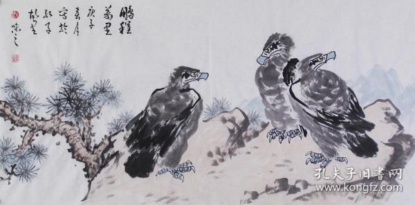 【自写自销】当代艺术家协会副主席王丞作品 鹏程万里2060