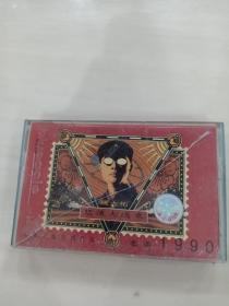 磁带:罗大佑 皇后大道东