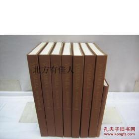 吉村顺三建筑图集 全8册