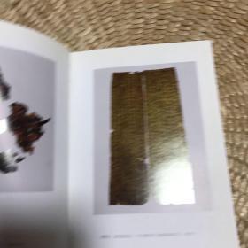 简帛古书与学术源流(修订本)