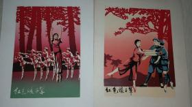 """文革时期""""红色娘子军""""凸版套色印版画3张"""