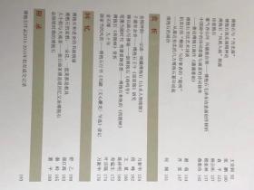 傅抱石信息资料9