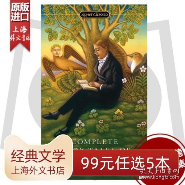 Complete Fairy Tales of Oscar Wilde