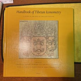 Handbook of Tibetan iconometry 藏传佛教绘画度量经 国内现货