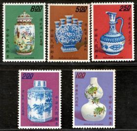 246台湾古物邮票实图扫描保真专83 台湾1972年故宫古物历代名瓷清瓷邮票5全