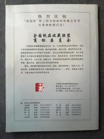 李氏英语修词作文合编(民国27年第9版,精装)1938年