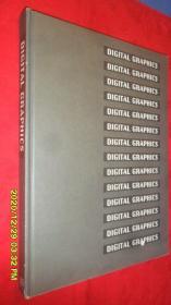 飞碟类16 DIGITAL GRAOHRCS (综合画册)外文原版