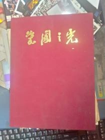 瓷国之光:外事礼品景德镇陶瓷精品展..