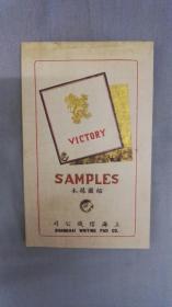 民国信笺纸张样本《上海信笺公司缩图样本》