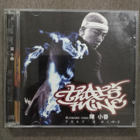 陈小春-《Thats Mine》-引进版CD