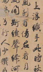 0677敦煌遗书 法藏 P3619唐诗丛钞卷死马赋手稿行草。纸本大小31*283厘米,宣纸原色微喷印制,按需印制不支持退货