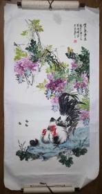 手绘真迹国画:山东美协会员王同海《紫气东来》四尺托片