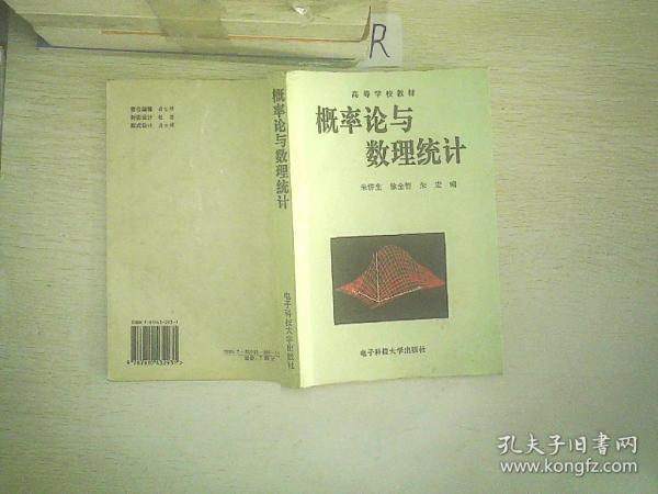 鲁迅人生笔记