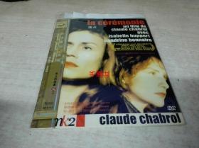 DVD               仪式