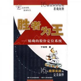 中国共产党三原县简史.第一卷:1925-1949