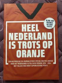 原版足球画册  荷兰国家队世界杯故事 1974-2014