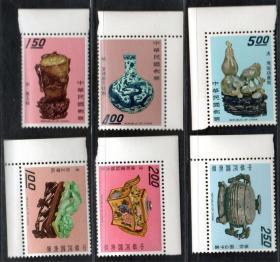 实图保真台湾古物特56专56古物邮票(58年版)回流原胶全品带边在册