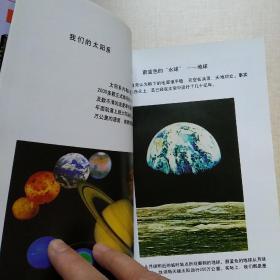 神秘的宇宙:自然科学领域最大最复杂的难题